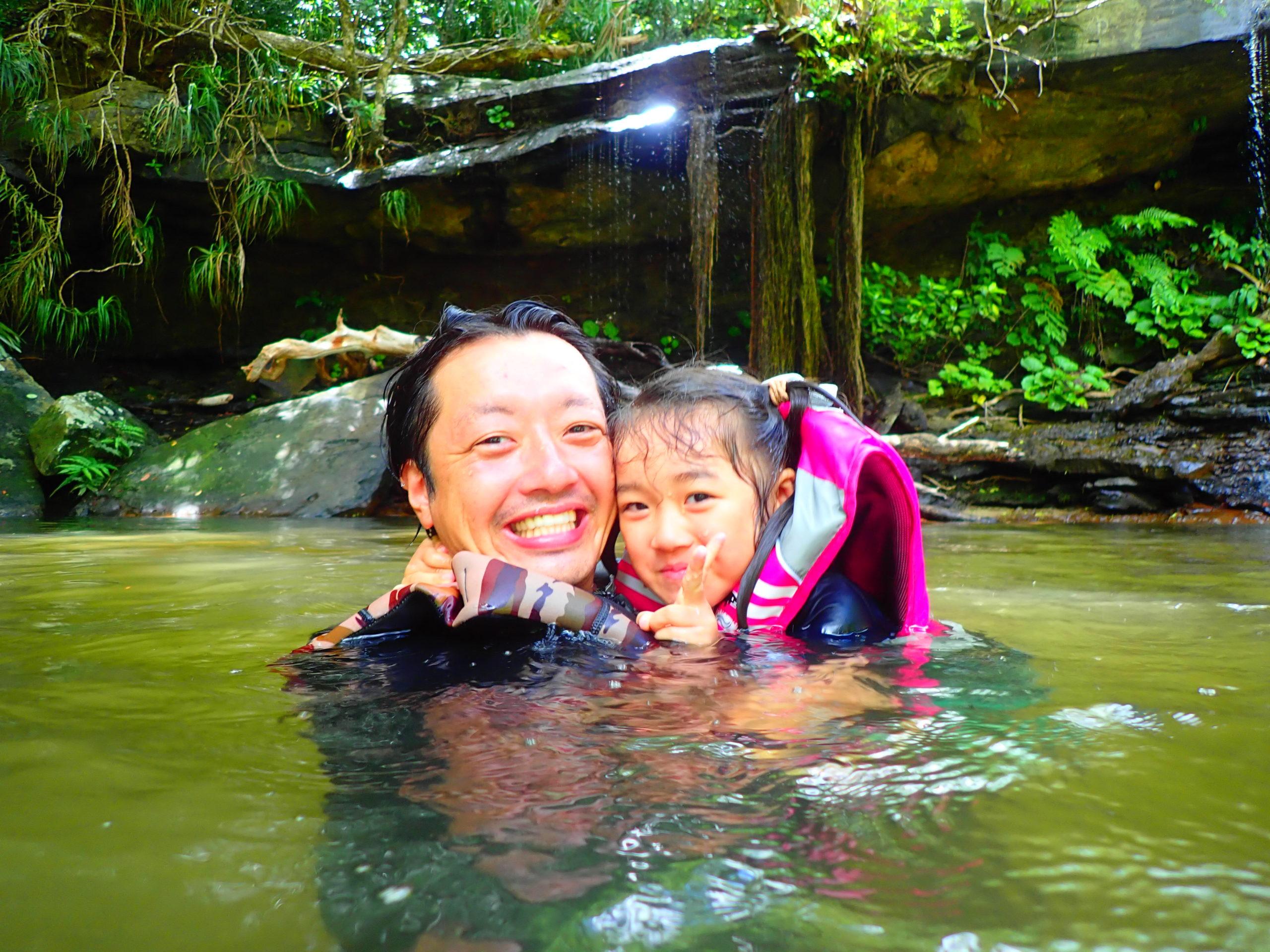 【半日】目指すは「サンガラの滝」!ジャングルカヌー&トレッキング