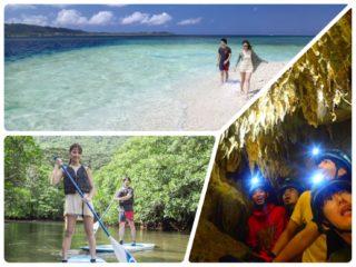 西表島 マングローブSUP/カヌー 鍾乳洞探検 バラス島上陸