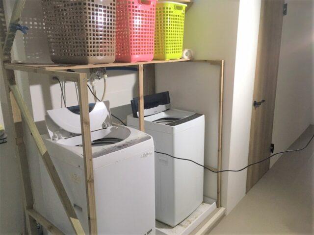 西表寮洗濯機