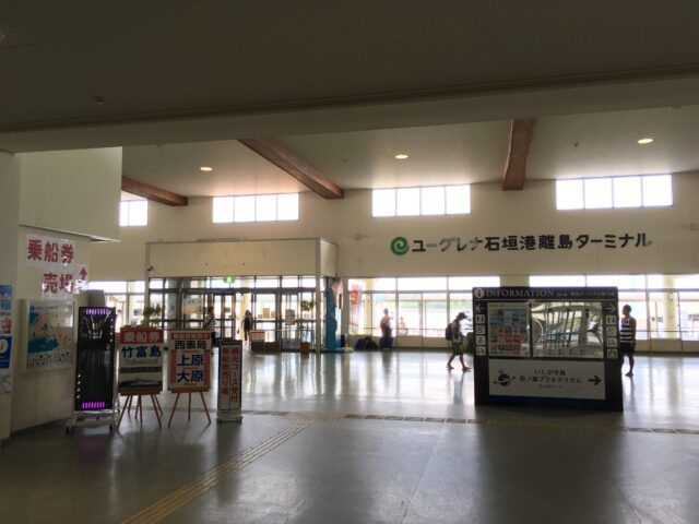 ユーグレナモール石垣島離島ターミナル